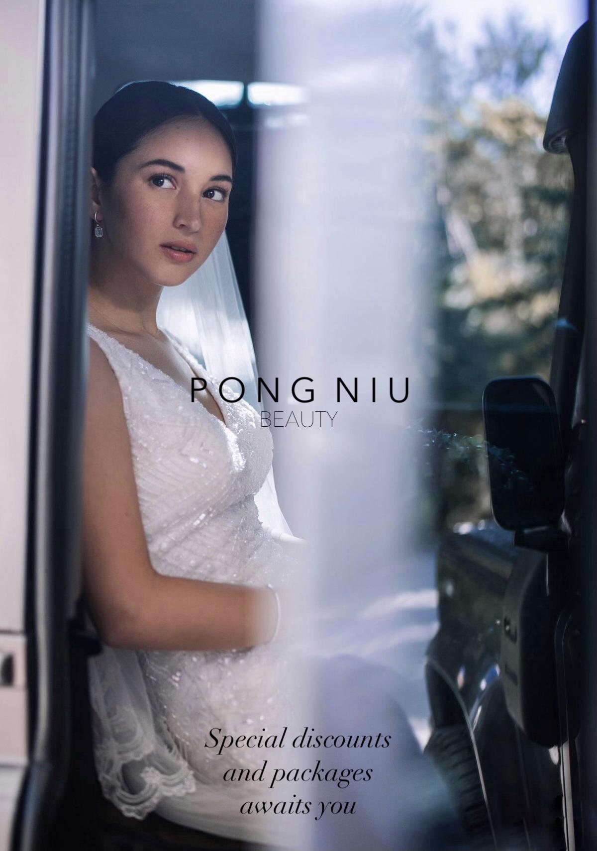 //\akeup by Pong Niu